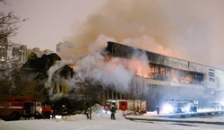 Russian_Library_Fire_2015
