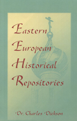 EasternEuropeanHistoricalRepostories-250